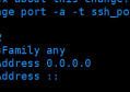 Linux 修改默认的22端口(SSH端口)